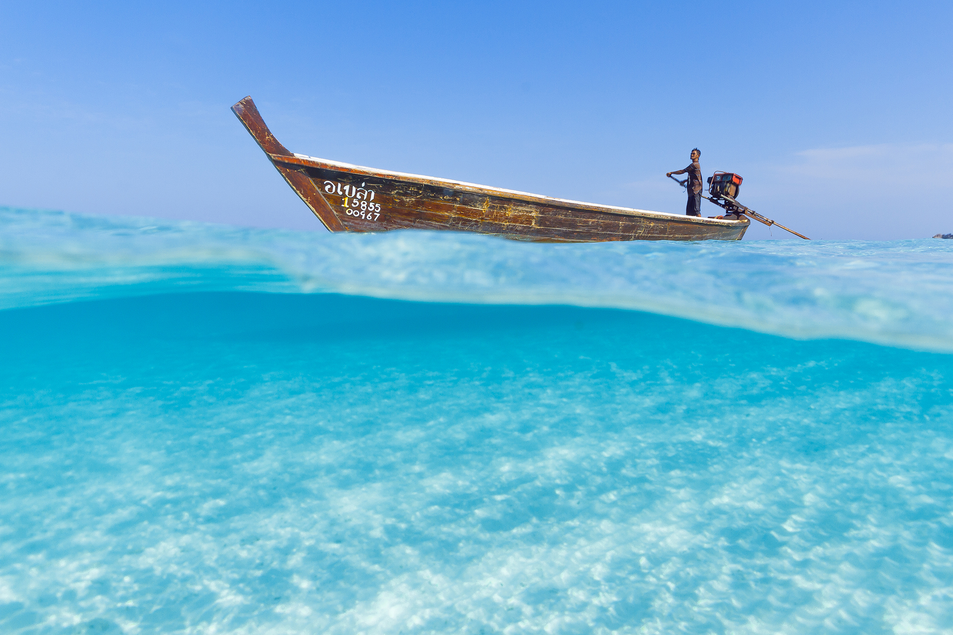 Longtail Boat Gliding